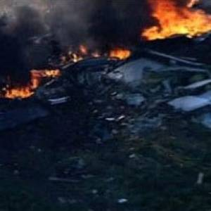 Plane Crash in Mississippi